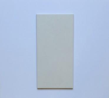 RK Extra White Beige (719)
