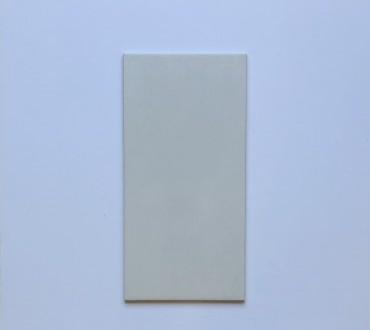 RK Extra White Grey (722)