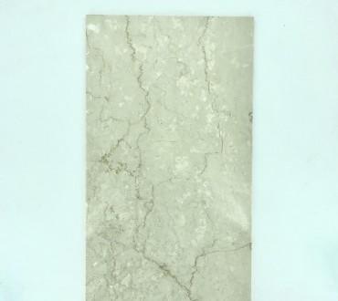 Damus Bottocino Marble