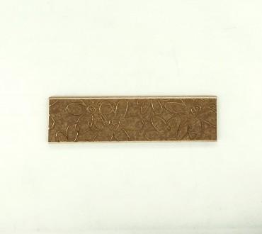 Moderna Marrone Listello 2.5x10
