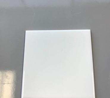 Uni. White Glossy